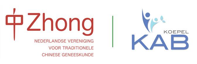 Logo's Zhong & KAB